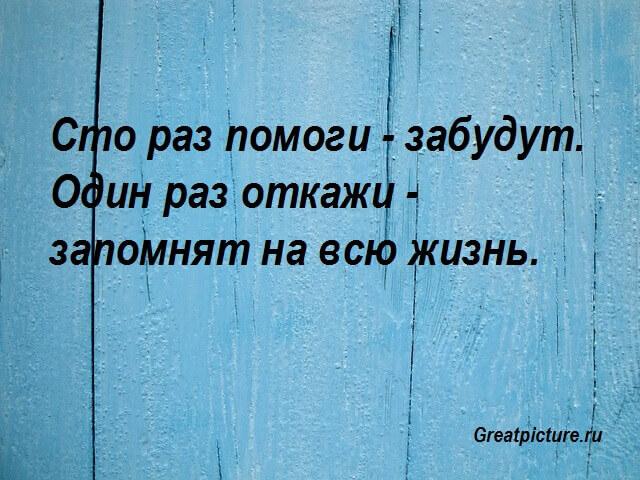 13 Citat S Ochen Glubokim Smyslom Est Nad Chem Podumat Citaty Vdohnovlyayushie Citaty Vdohnovlyayushie Slova
