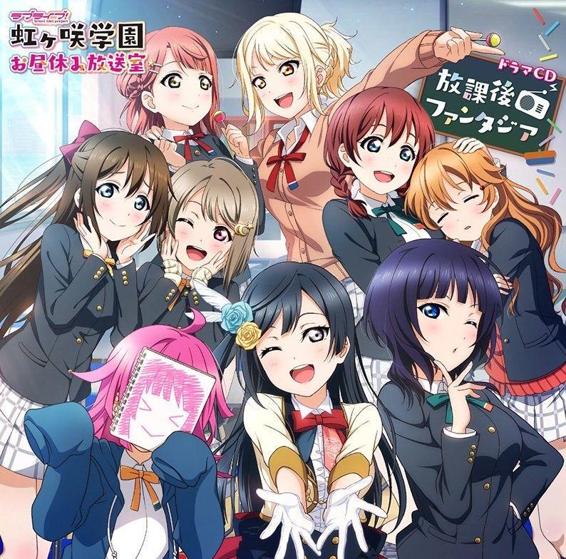 Gambar Love Live ( PDP ) oleh Harukari Melody Manga
