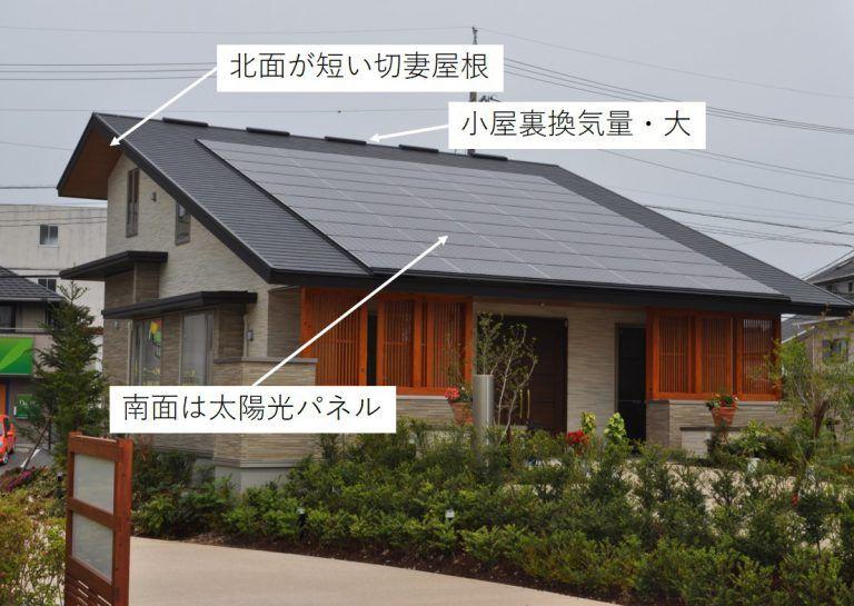 片流れ屋根のメリット デメリット 心配な雨漏り対策もご紹介します
