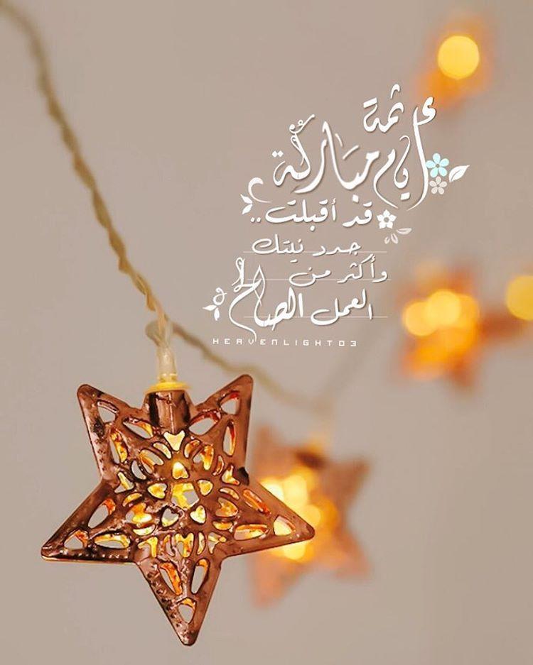 358 Likes 17 Comments Um Rakan Heavenlight03 On Instagram عيـــــــد سعيـــــد ال Ramadan Crafts Ramadan Decorations Ramadan Activities