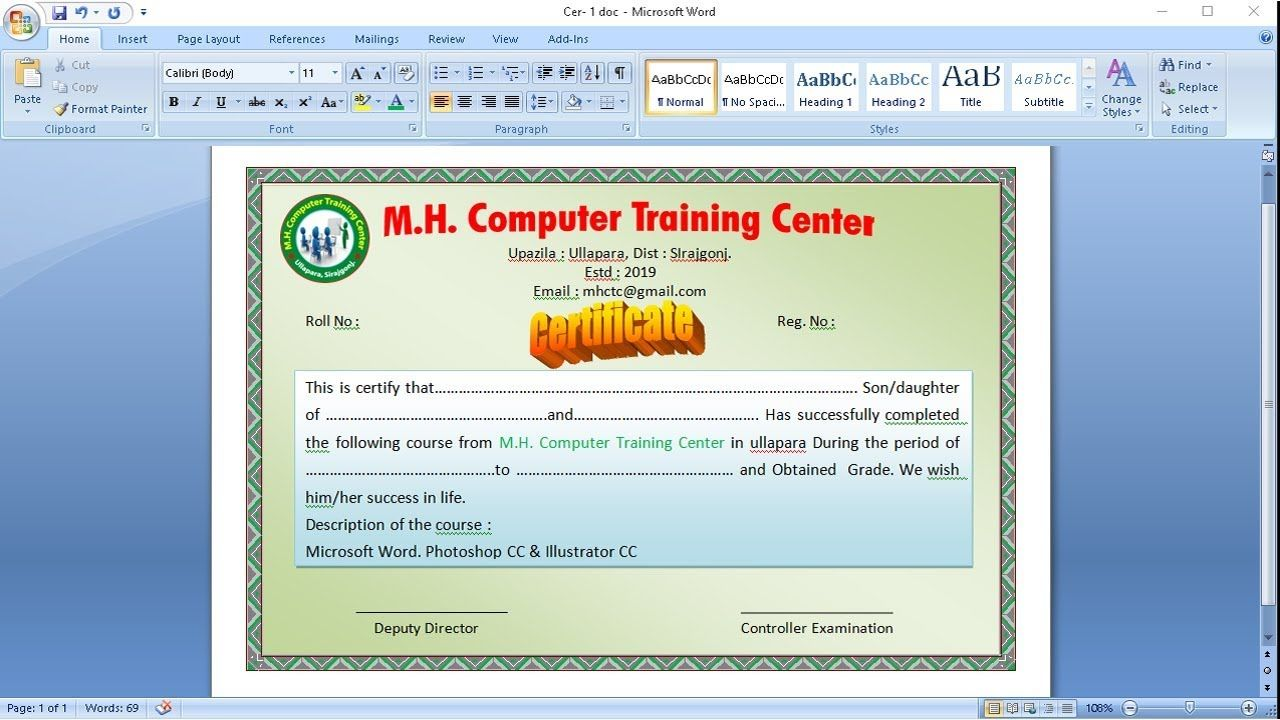 How To Make Certificate In Microsoft Word 2007 Certificate Design Microsoft Word 2007 Create Certificate