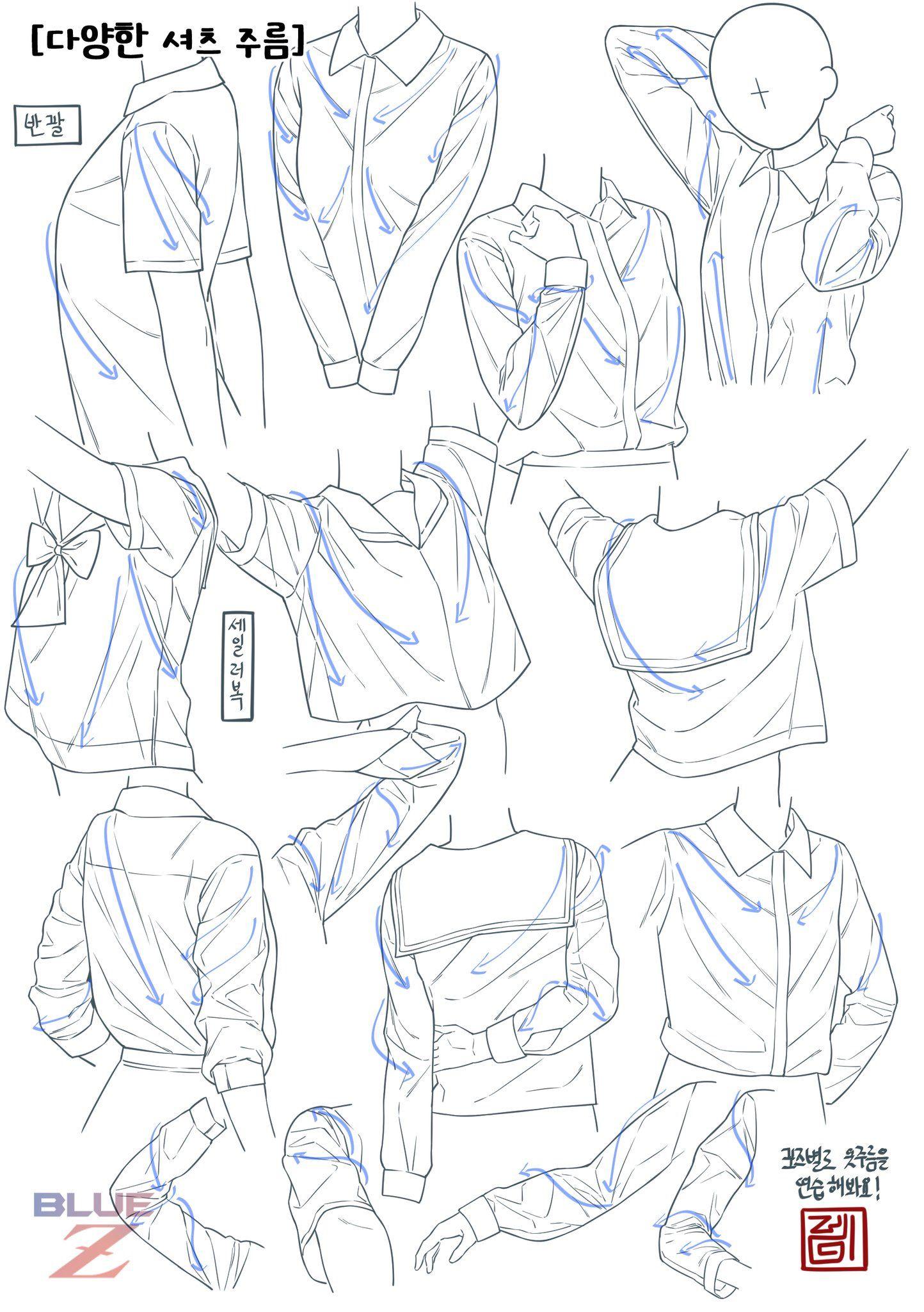Pin By Shinya Kou On Art Anime Drawings Tutorials Art Reference Photos Drawings