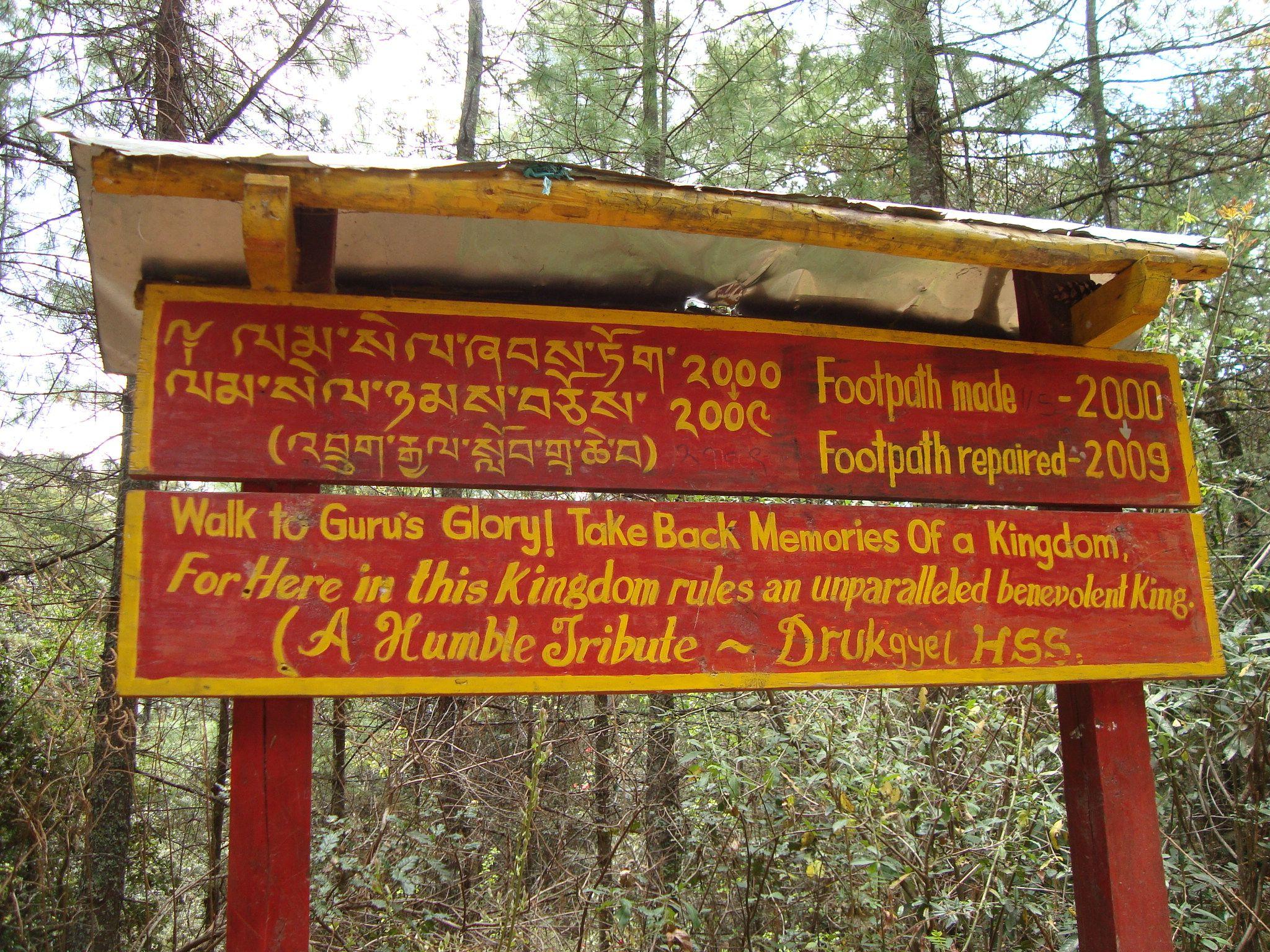 Bhutan A Sneak Peek Into The Himalayan Kingdom Bhutan Kingdom Trip