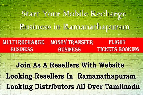36 Best Start Your Mobile Recharge In Tamilnadu Images Beauty Products Bill Pay Business