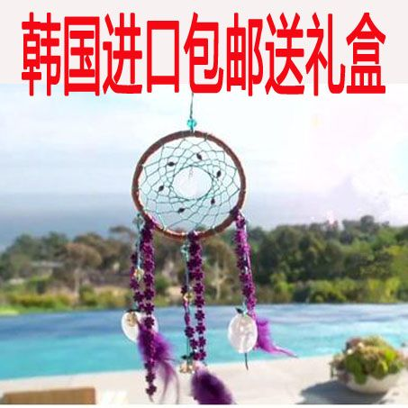 Dream Catcher Program Dream Catcher Korea TV drama program Heirs Korean hangings gift 27