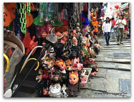 2e2cb8c997d Halloween Masks and Costumes in Hong Kong Pottinger Street Market ...