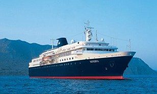 Cruise Holidays Travel In The Footsteps Of Alexander The Great - Cheap cruises for two
