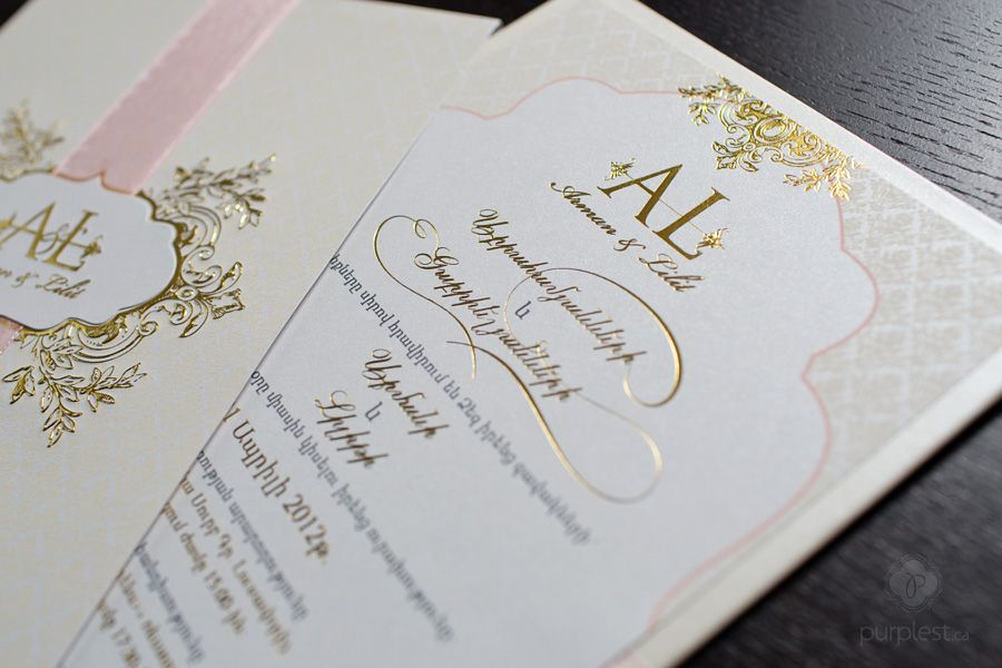 Lilit Armans Elegant Armenian Gold Wedding Invitation