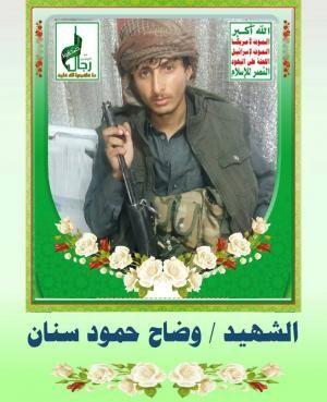 #اليمن | شاهد بالصور ..أبناء وأقارب قيادات كبيرة في جماعة الحوثي، قتلوا في معارك صرواح