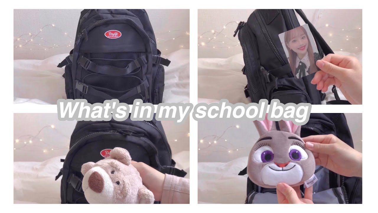 韓国好きな高校生のスクバの中身紹介 What S In My School Bag 高校生 Army Youtube School Bags I School School
