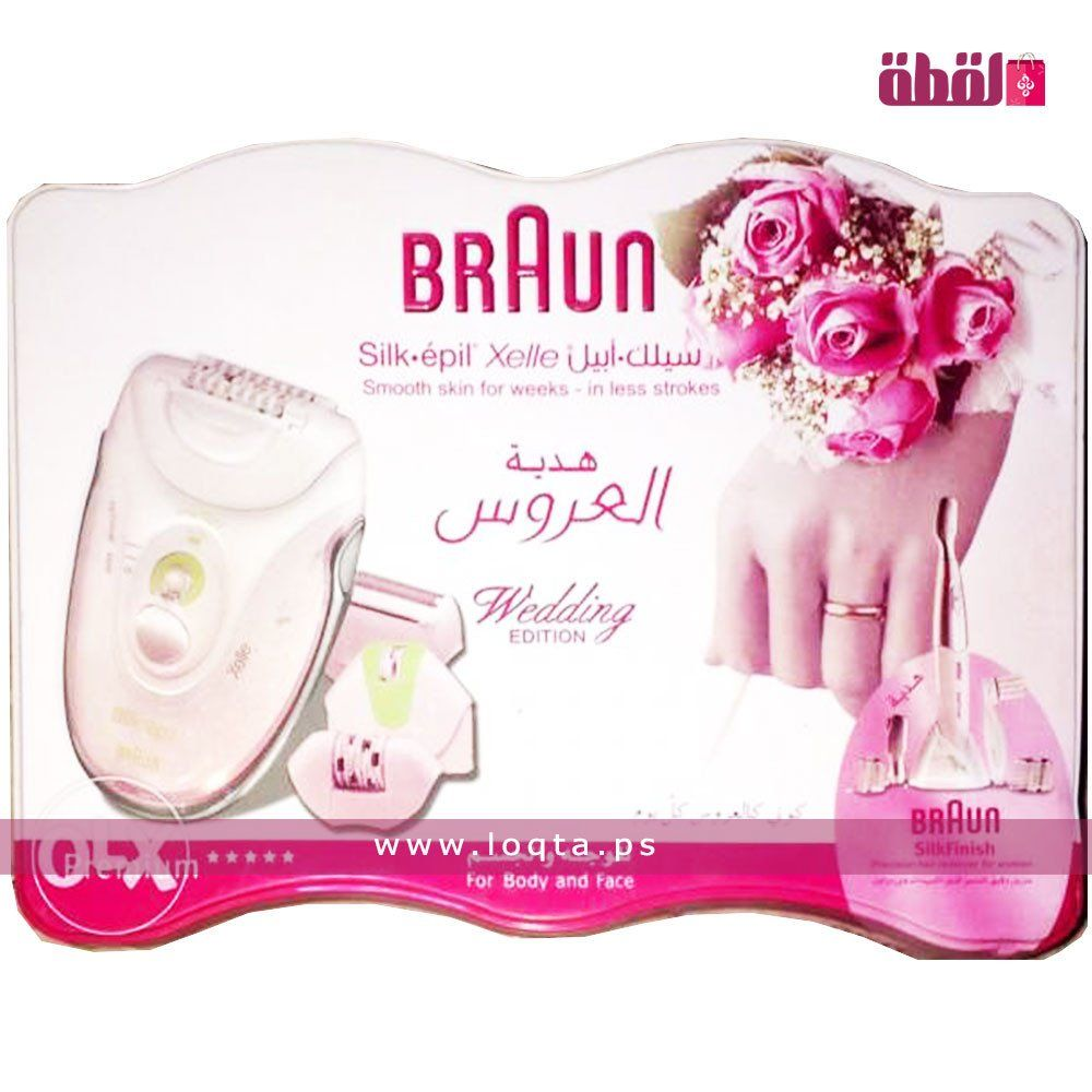 هدية العروس من براون ماكينة سيلك ابيل للجسم وجهاز سيلك فينيش للوجه Braun Face Body Wedding