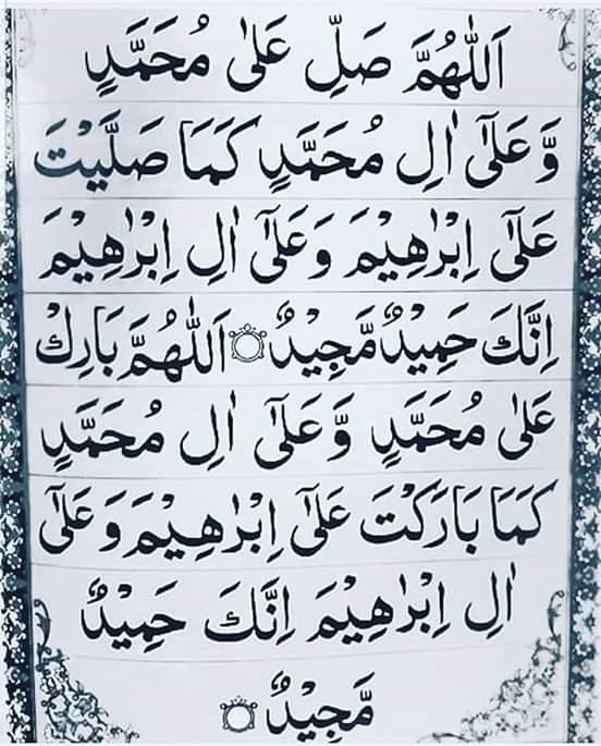 Fatemah Makram On Twitter In 2020 Islamic Love Quotes Islamic Quotes Islamic Inspirational Quotes