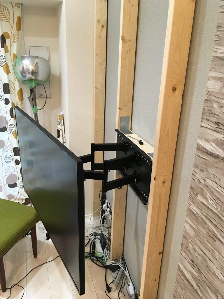 壁掛けテレビボードのdiyに初挑戦 てれび 壁掛け インテリア 収納