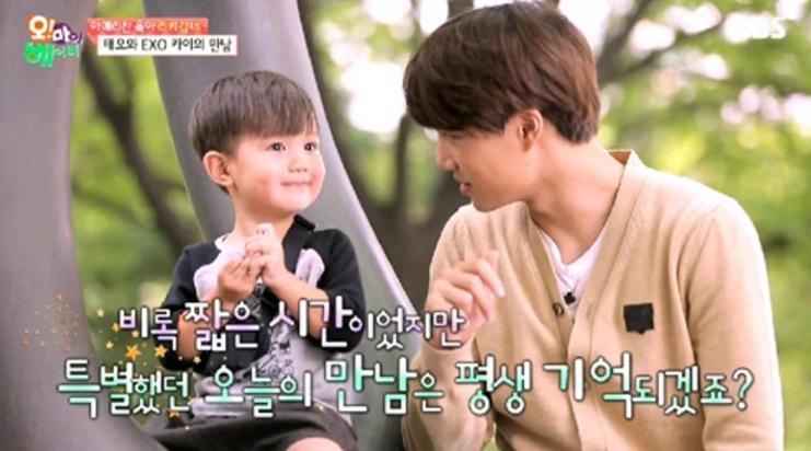 Exo S Kai Reveals How Many Kids He Wants How Many Kids Exo Kai Kids