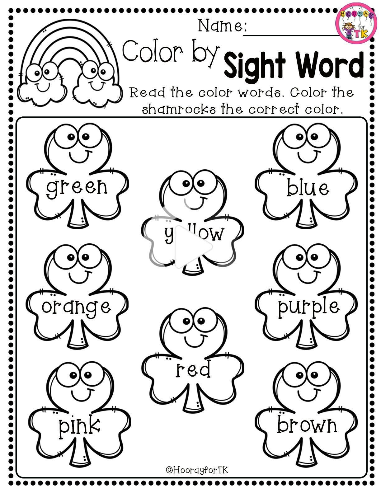 March And St Patrick S Day Worksheet In