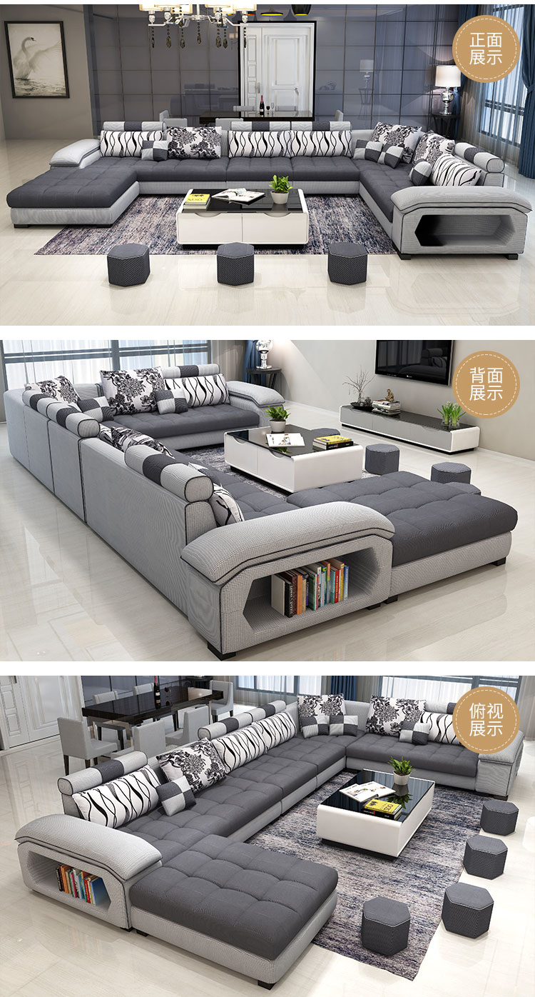 High Quality Modern Nice Pictures 7 Seater Fabric Living Room Sofa Set Designs In Living Room Sets Fro Luxury Sofa Design Living Room Sofa Set Living Room Sofa #quality #living #room #furniture