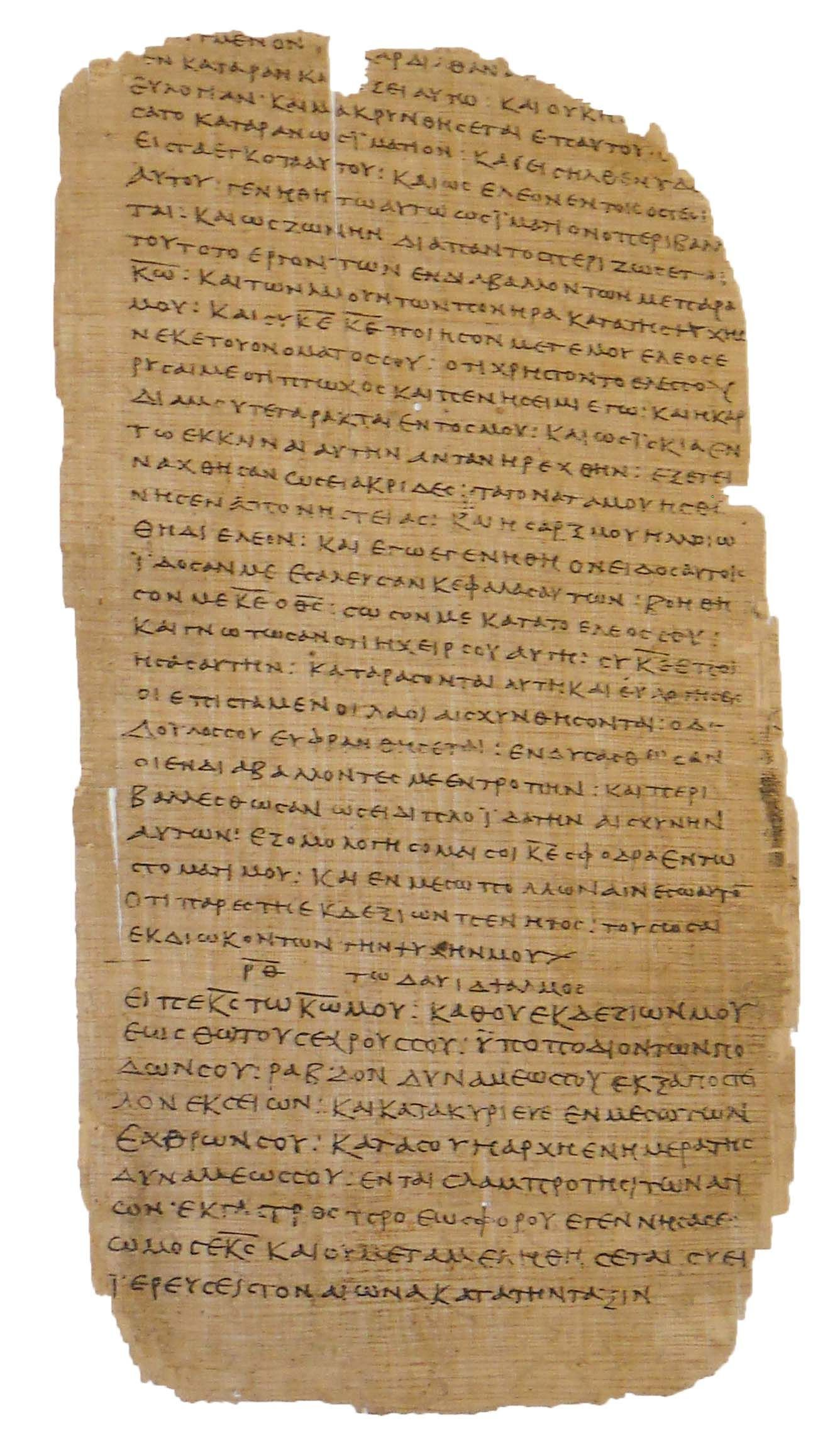 This Bodmer Papyrus XXIV from Egypt mid 2nd century AD is a page