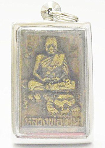 Statue Antique PHRA NGANG Thai Buddha Amulet Pendant For Love Attraction #P51