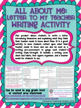 All about me letter to my teacher writing activity and assessment all about me letter to my teacher writing activity and assessment expocarfo Gallery