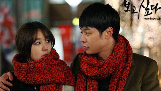 Park yoochun and park ha sun dating