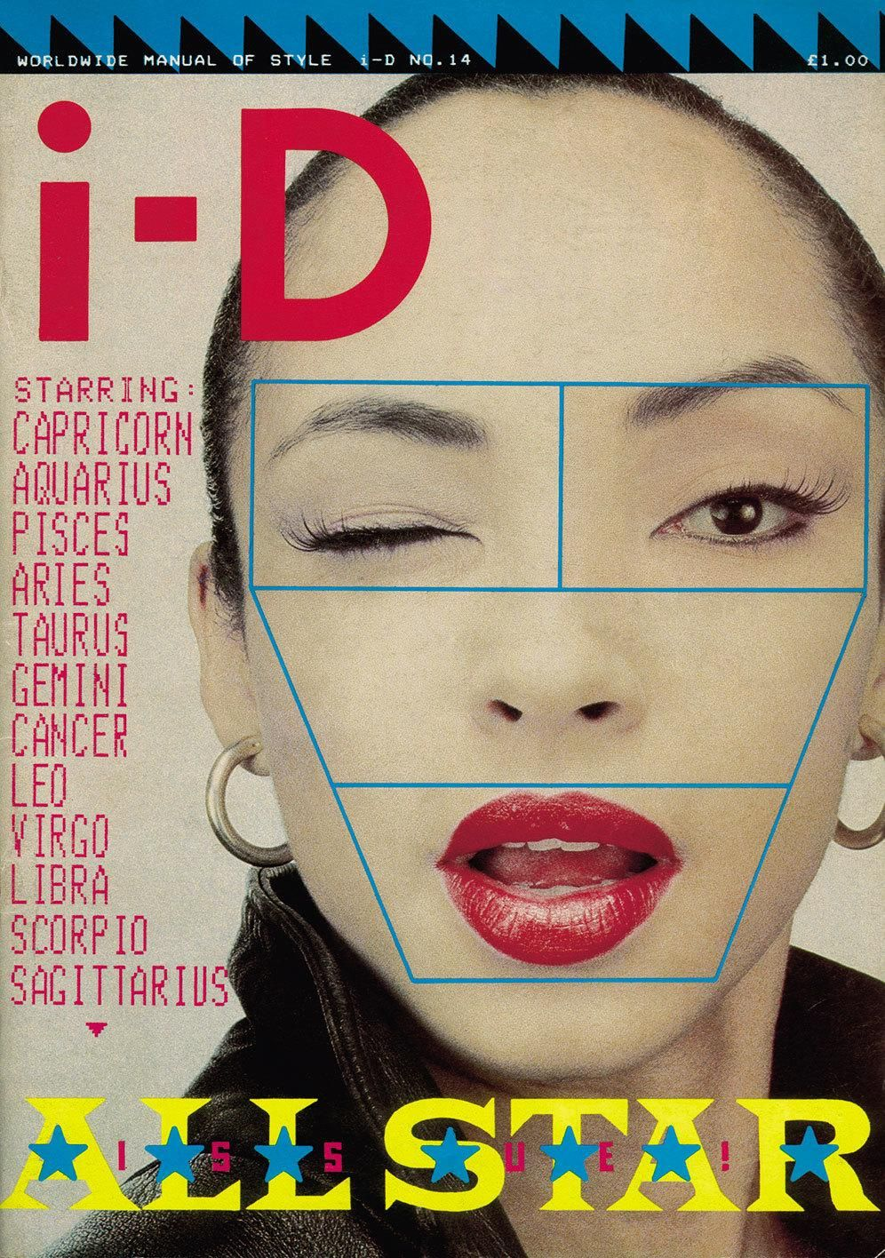 Sade by Nick Knight on the cover of i-D (April 1983) | Id magazine, Magazine cover, Music covers