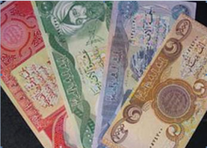 Find The Latest Iraqi Dinar News Information And Facts To Avoid Becoming A Victim Of Online Scam Revaluation Global Currency