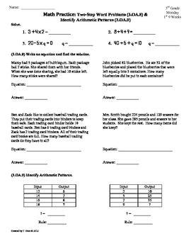 3 Oa 8 3 Oa 9 3rd Grade Common Core Math Worksheets Sample