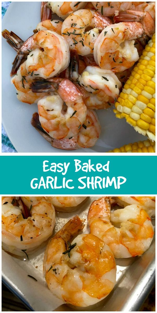 Easy Baked Garlic Shrimp recipe from