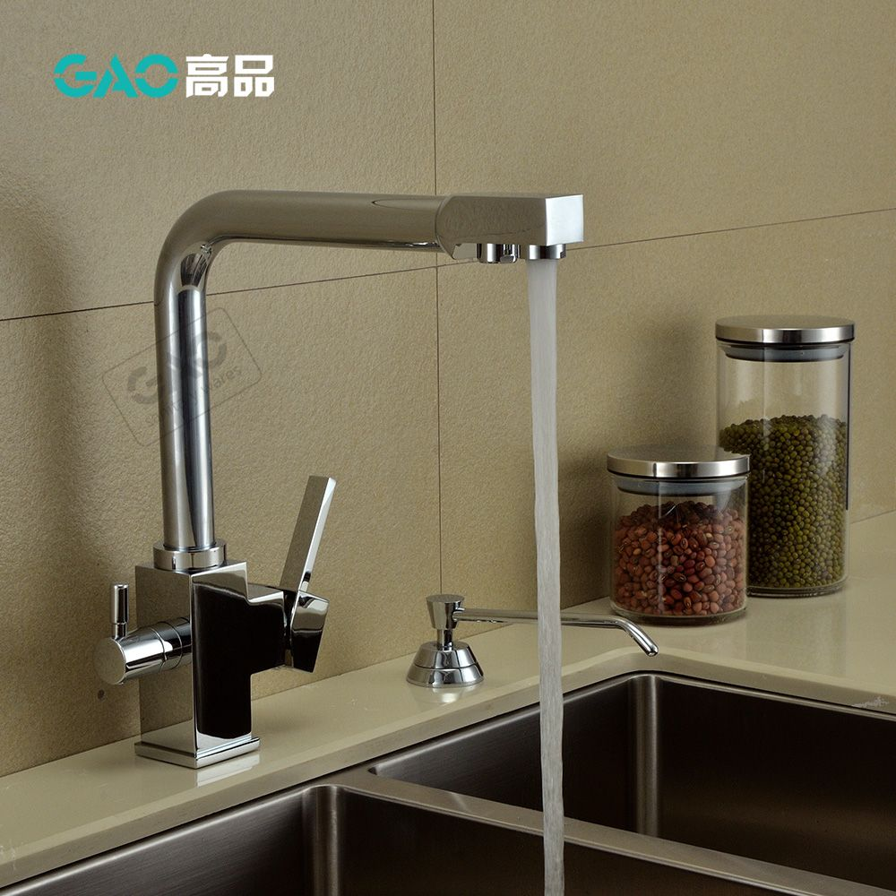 N Export Gao Copper Square Pure Water Kitchen Faucet With Hot And