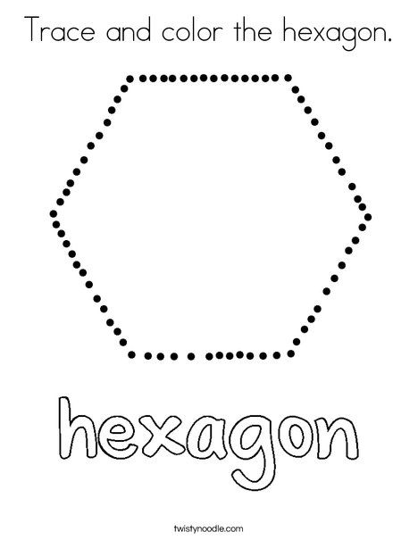 Trace And Color The Hexagon Coloring Page Twisty Noodle Shapes
