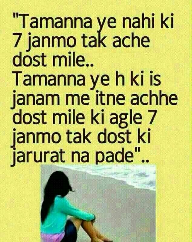 Dosti Hindi Quotes Pinterest Urdu Shayari In