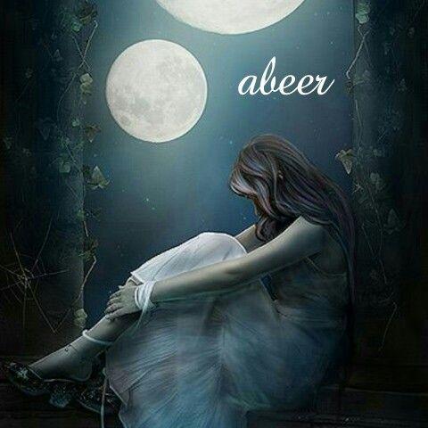 تعلمت من دخول الليل أن أتأمل السماء واشاهد النجوم وهي تتناغم مع ضوء القمر والهواء يداعب أفكاري بينما أنفاسي تملئ كي Super Moon Celestial Poster