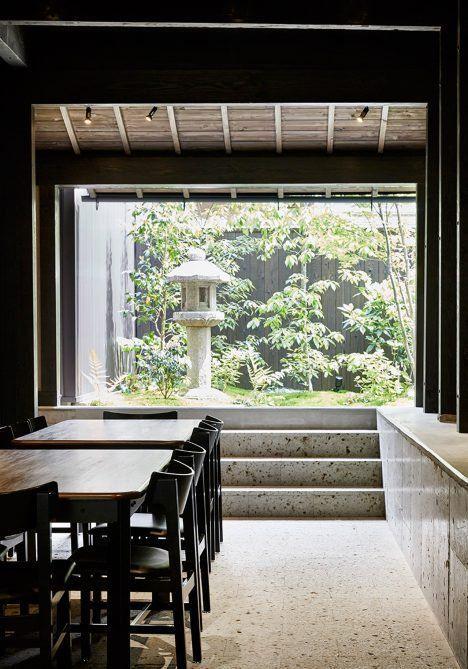 Maoyashi Machiya Kyoto House Uoya Shigenori Japan Architecture