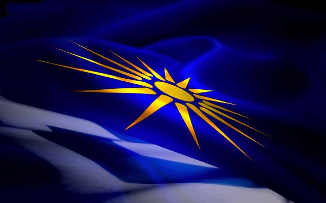 FoulsCode: Ξεσηκωμός! Στο «πόδι» η Θεσσαλονίκη για το Σκοπιαν...