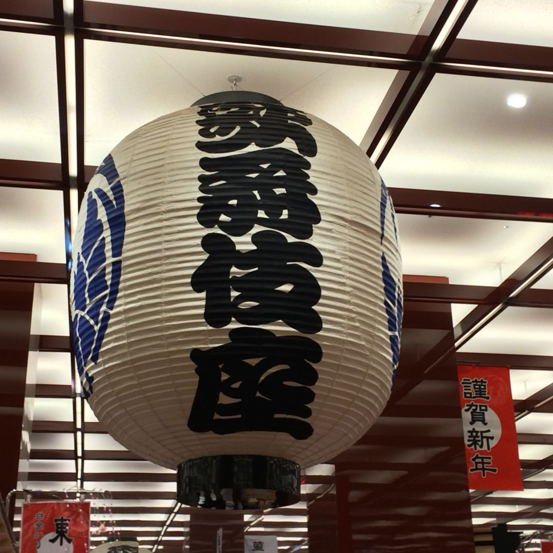 歌舞伎座地下の売店にて