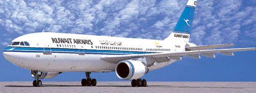 Kuwait Airways. Airlines operating flights into Doha, Qatar (DOH)