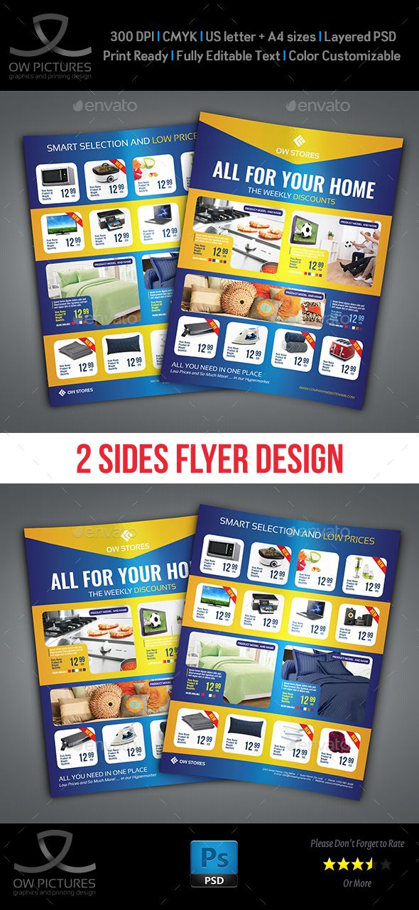 Products Catalog Flyer Template Flyer Template Template And Print