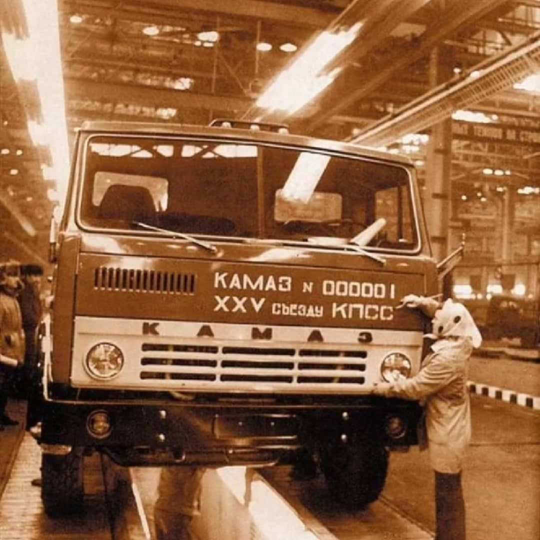 Когда сошел первый камаз с конвейера купить авто с пробегом фольксваген транспортер т4 москва