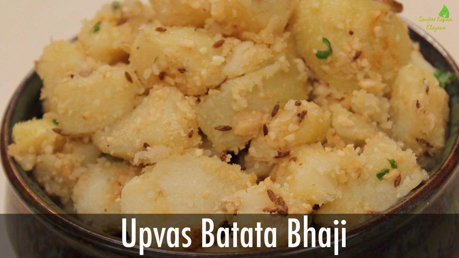 Upvas batata bhaji snacks recipe sanjeev kapoor khazana foods upvas batata bhaji snacks recipe sanjeev kapoor khazana forumfinder Images