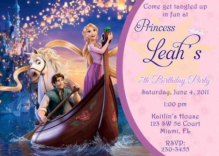 Rapunzel Birthday Invitation 500 via Etsy Tangled Party