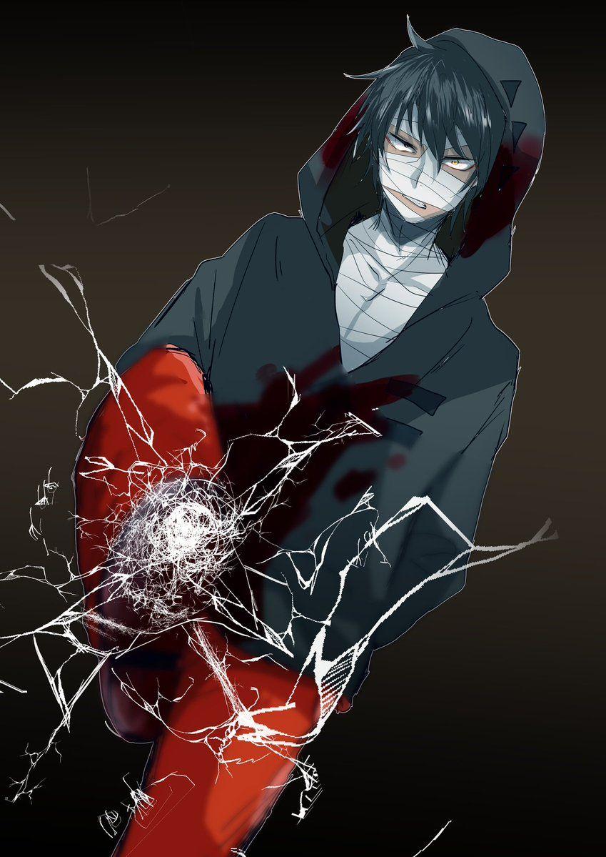 Angel Of Death Manga Anime Art Rpg Horror Games