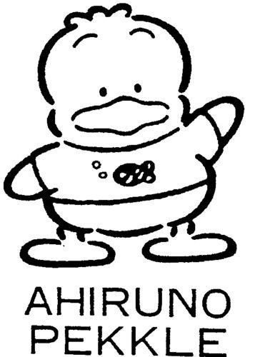 Download AHIRUNO PEKKLE   Sanrio, Coloring pages, Sanrio characters