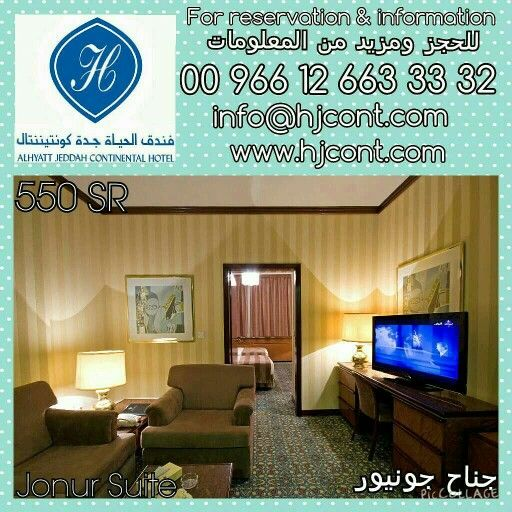 Alhyatt Jeddah Continental Hotel Jeddah Hotel Flat Screen