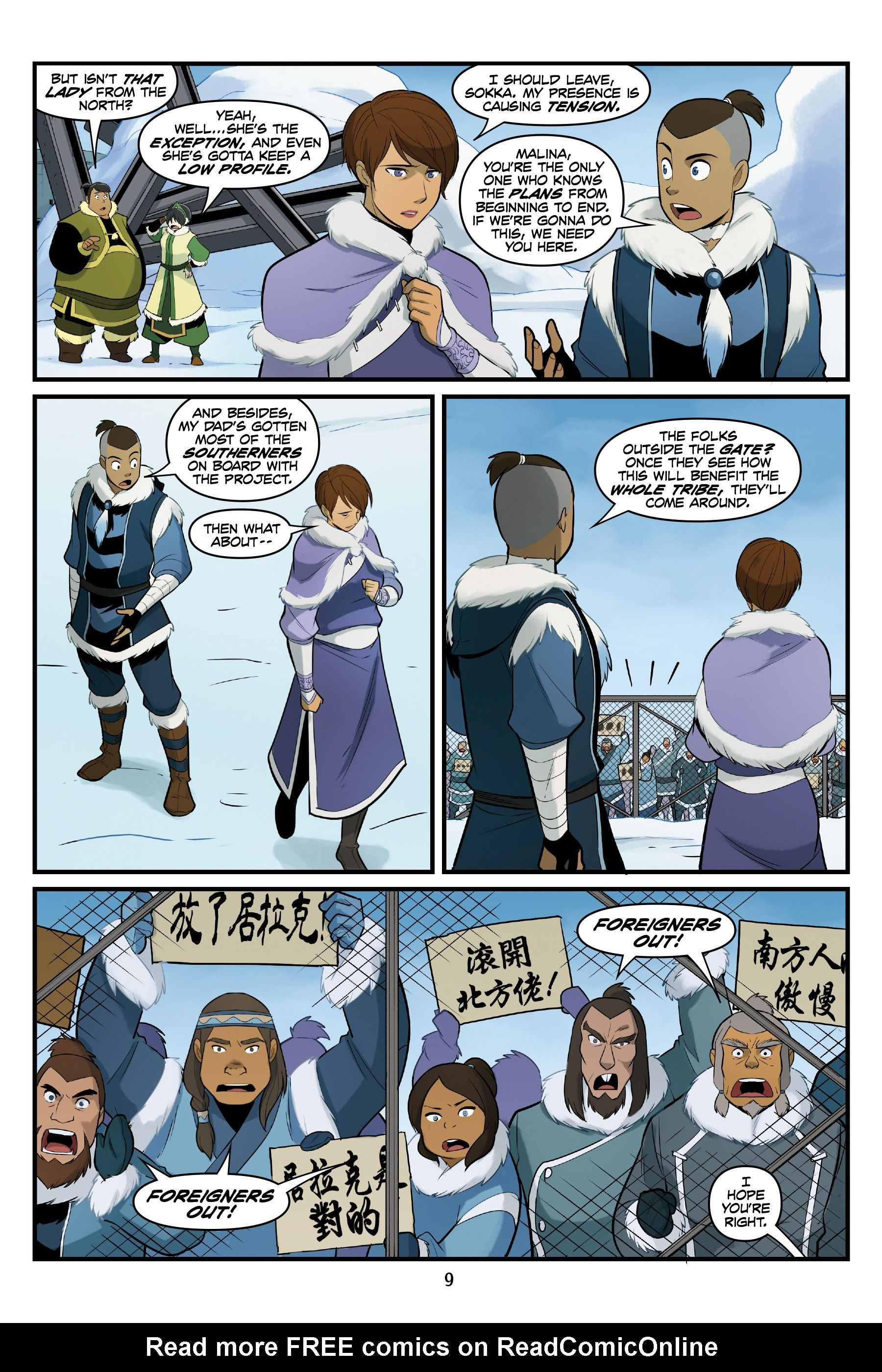 Nickelodeon Avatar The Last Airbender North and South
