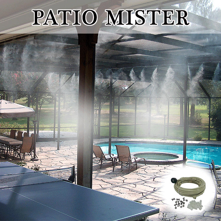 Patio Misting Systems : Diy patio mister cool kit do it yourself misting