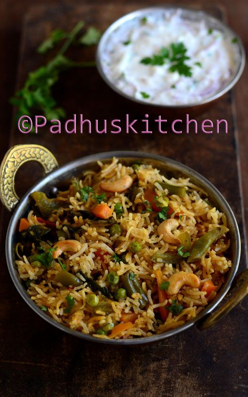 Learn to make vegetable biryani in pressure cooker with step wise learn to make vegetable biryani in pressure cooker with step wise pictures simple and delicious indian food forumfinder Image collections
