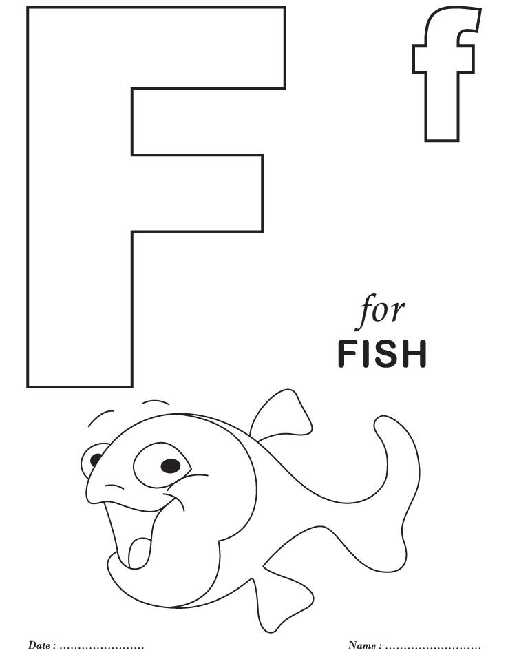 Printables Alphabet F Coloring Sheets Alphabet Coloring Pages