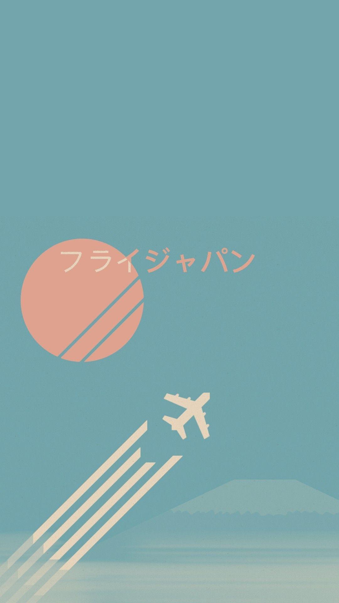Pin By Lil Intro Vert On aesthetic Japanese Background Asian Wallpaper Vaporwave Wallpaper