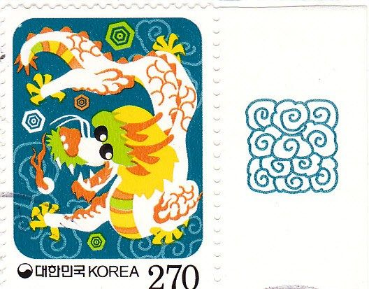 2012 Year of the Dragon Stamp - Republic of Korea