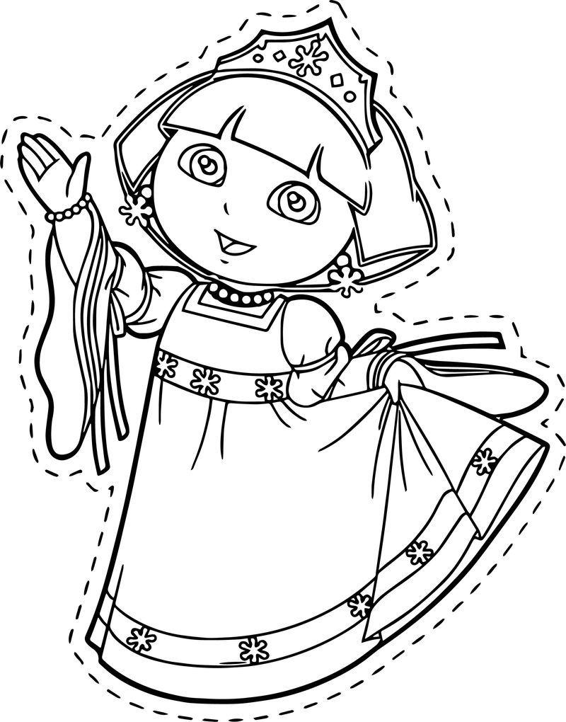 Princess A Dora Pararecortar Cartoon Coloring Page 1 Cartoon Coloring Pages Dragon Coloring Page Coloring Pages [ 1020 x 800 Pixel ]